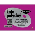 KATO Polyclay 354 g (12.5 oz) Magenta