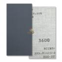 Toile abrasive à l'eau Micro-Mesh grain 3600